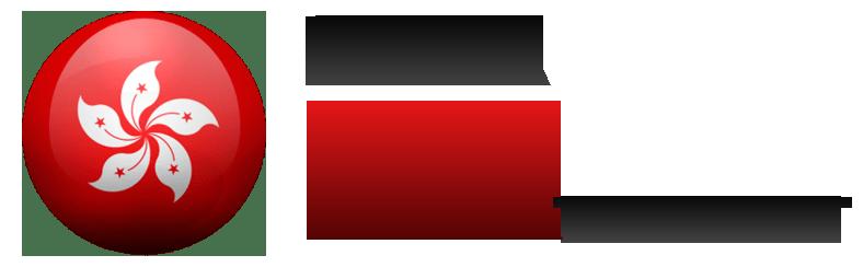 Data HK Tercepat, Pengeluaran Hongkong Pools, Keluaran HK
